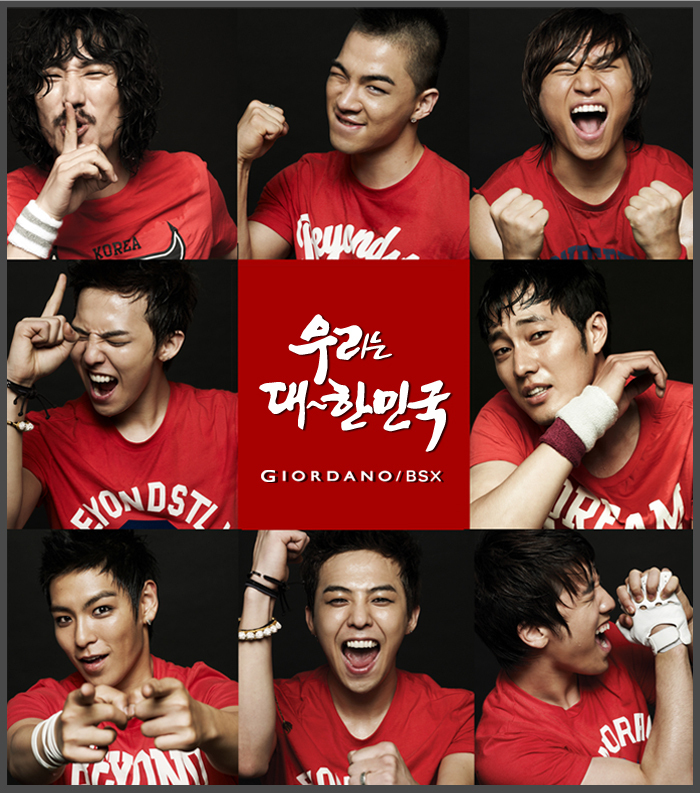 http://images2.fanpop.com/image/photos/12600000/Bigbang-BSX-big-bang-12670258-700-793.jpg
