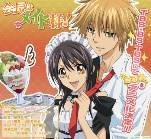 Misaki Ayuzawa and Takumi Usui with ice cream