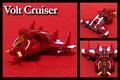 Volt Cruiser (Popinka/Godaikin)