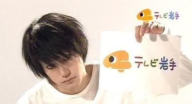 kenichi como l