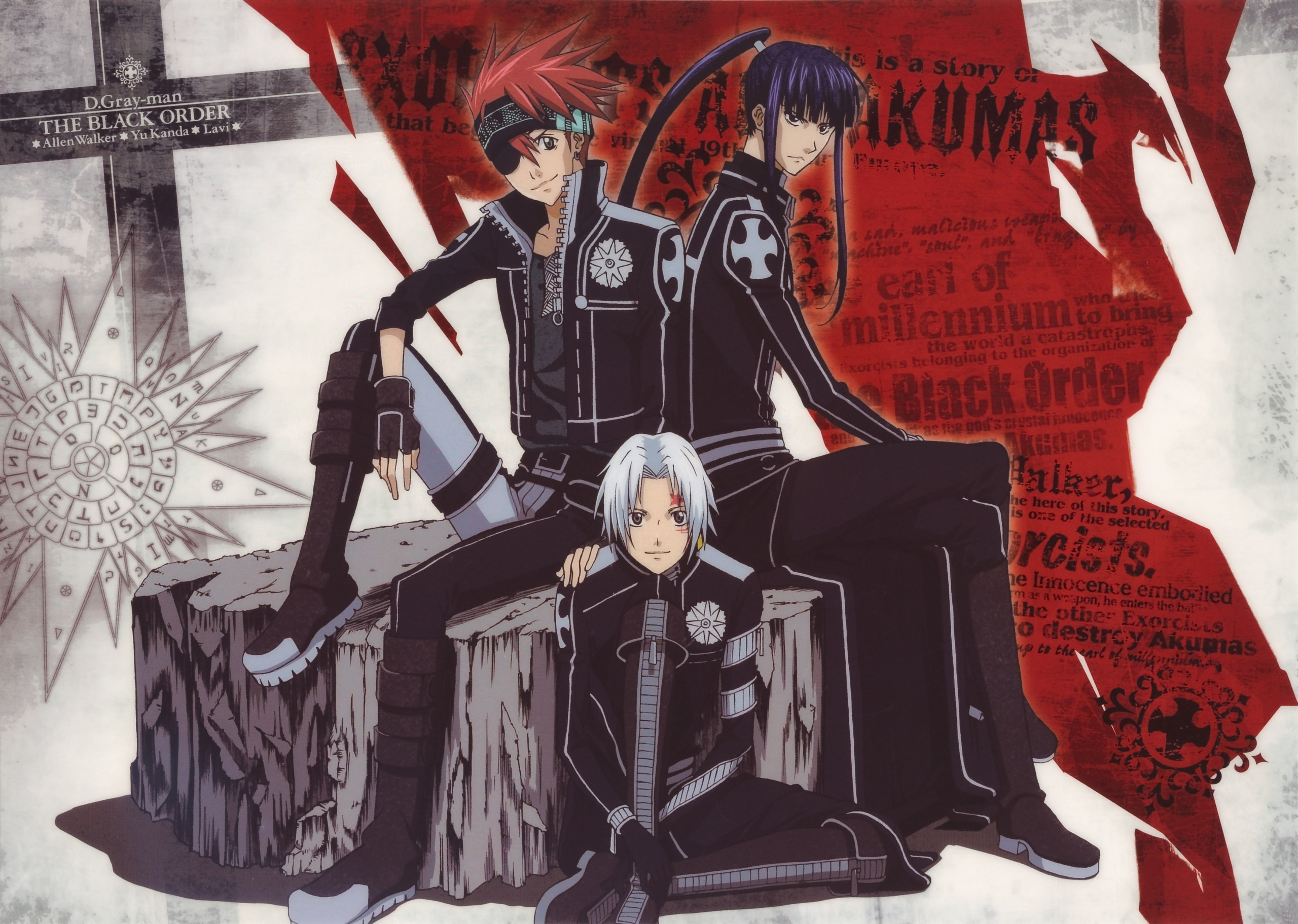 D gray man d gray man photo 12796278 fanpop - D gray man images ...