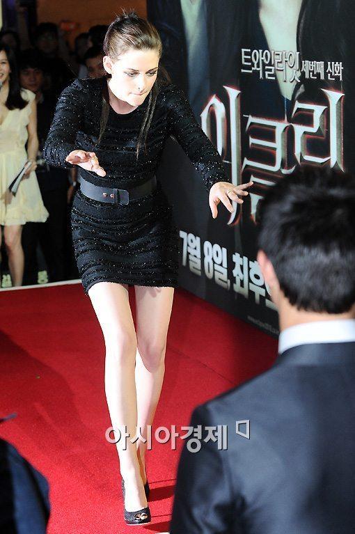 Korean 粉丝 Event