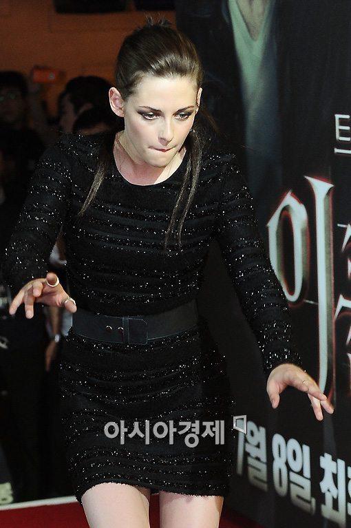 Korean người hâm mộ Event