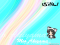 Mio chibi^^ - k-on wallpaper