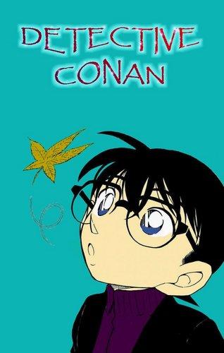 Conan's マンガ