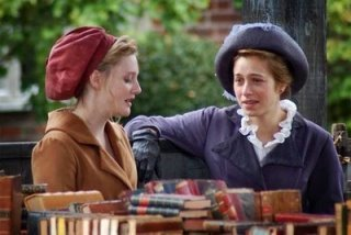 Emma & Anne Taylor