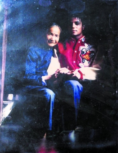 HONG KONG - michael-jackson photo