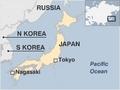 जापान News