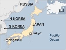 일본 News