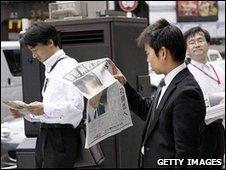 Japan karatasi la kupamba ukuta entitled Japan News