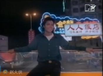 MJ CHINA HongKong