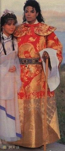 MJ CHINA