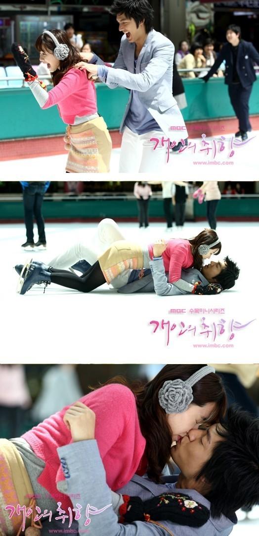 Korean Dramas Personal Taste