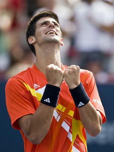 Serbia - 테니스