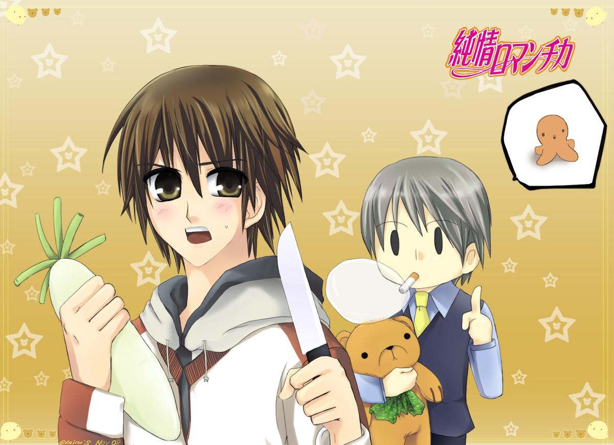 Misaki And Usagi Misaki And Usagi Wallp...