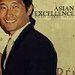 Daniel Dae Kim - lost-actors icon
