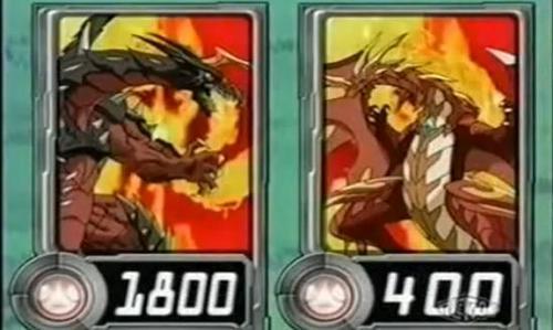 Drago VS Helios