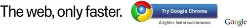 গুগুল Chrome Banner