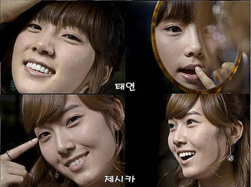 Girl's Generation/SNSD karatasi la kupamba ukuta titled SNSD members without make-up...
