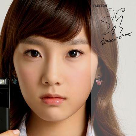 Asia Stars wolpeyper entitled So Nyeo Shi Dae / Girls Generation