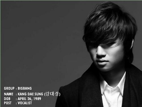 bigbang member ! Daesung x)