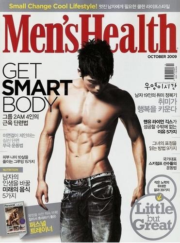 2AM in Men's Health Magazine