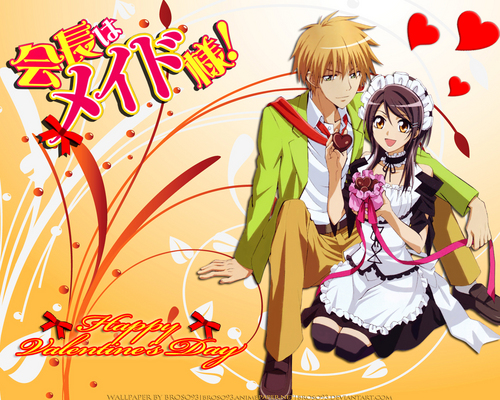 Happy Valentine&#39;s  Day - kaichou-wa-maid-sama Wallpaper