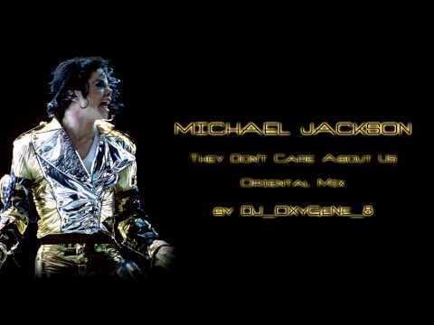 * MICHAEL FOREVER *