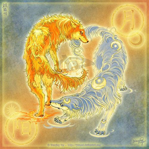 Elemental Serigala