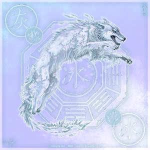 Elemental 늑대
