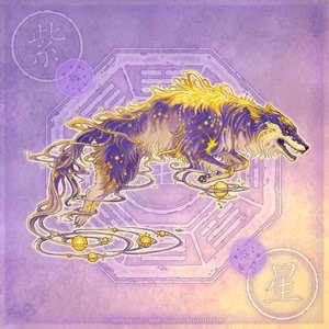Elemental 狼