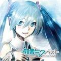 Hatsune Miku Best~Impacts