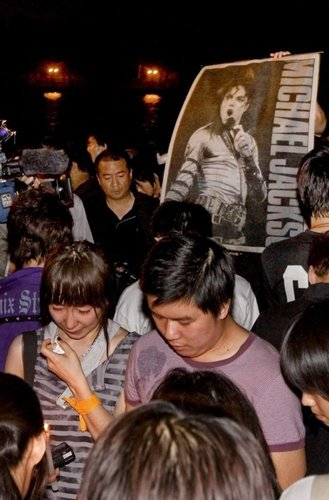 MJ fans China