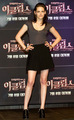 Kristen Stewart's Red Carpet Ready 'Eclipse' Get-Ups - twilight-series photo