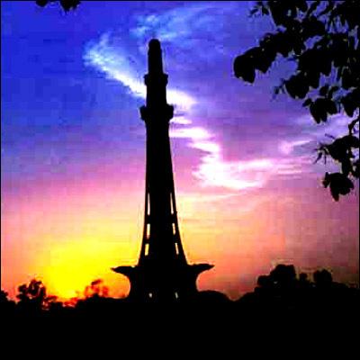 Minare 파키스탄