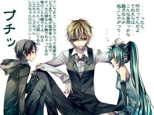 Izaya, Shizuo & Miku