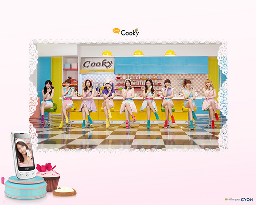 SNSD LG Cyon 'Cooky'
