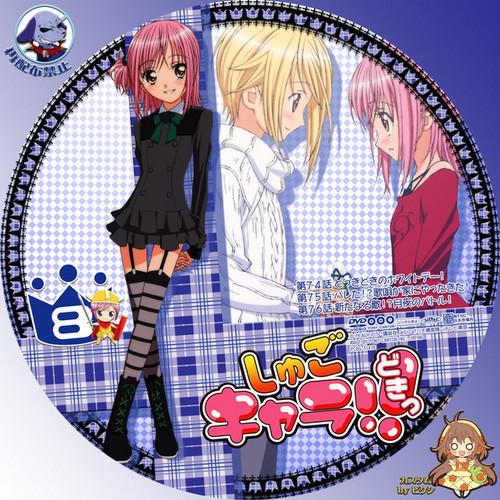 Shugo chara doki DVD 8