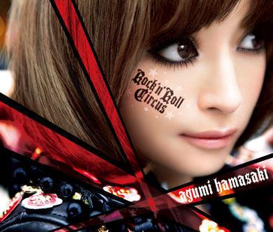 ayumi hamazaki rock n roll circus