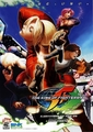 king of fighters 12 poster - the-king-of-fighters photo