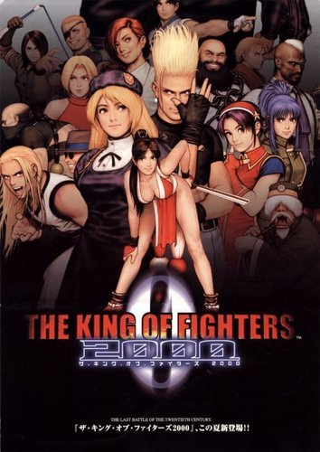 king of fighters 2000 flyer