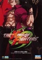 king of fighters 2003 flyer  - the-king-of-fighters photo