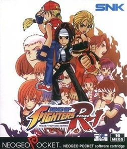 king of fighters round 1 cover art- region 1