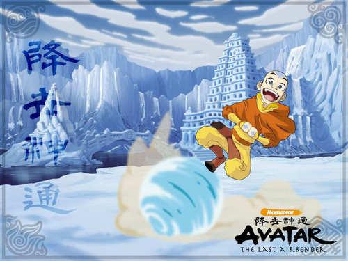 Avatar The Last Airbender kertas dinding titled Aang