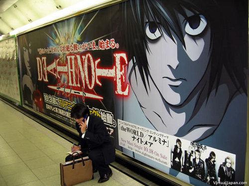 L(デスノート) Death Note Ad