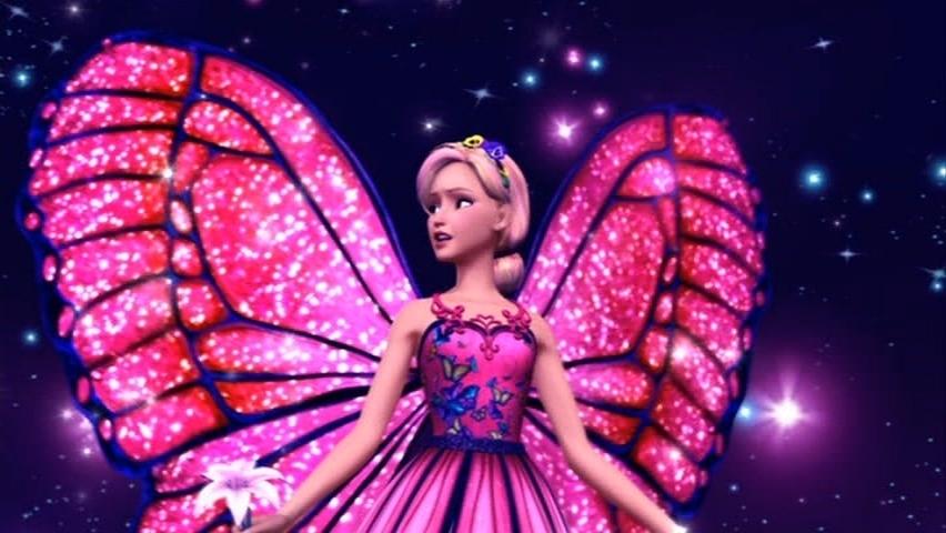 New wings of Mariposa