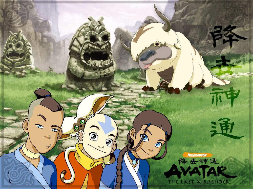 Avatar the last airbender team avatar