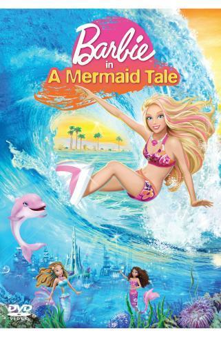 バービー in mermaid tale
