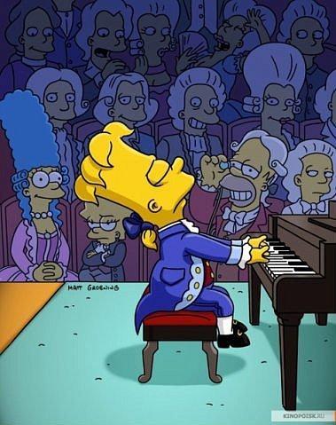 maestro Bart