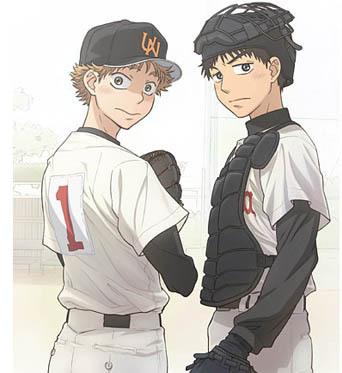 Abe & Mihashi